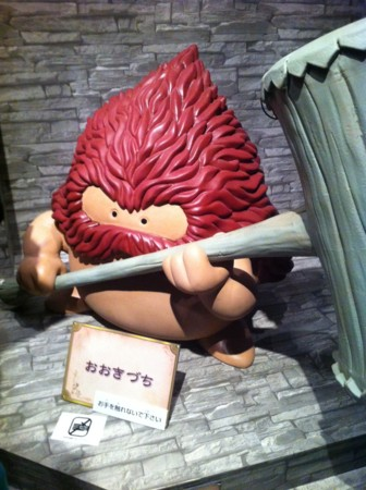 f:id:harahiro00:20111127121909j:image