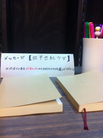 f:id:harahiro00:20111226220238j:image