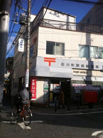 f:id:harahiro00:20111228131752j:image