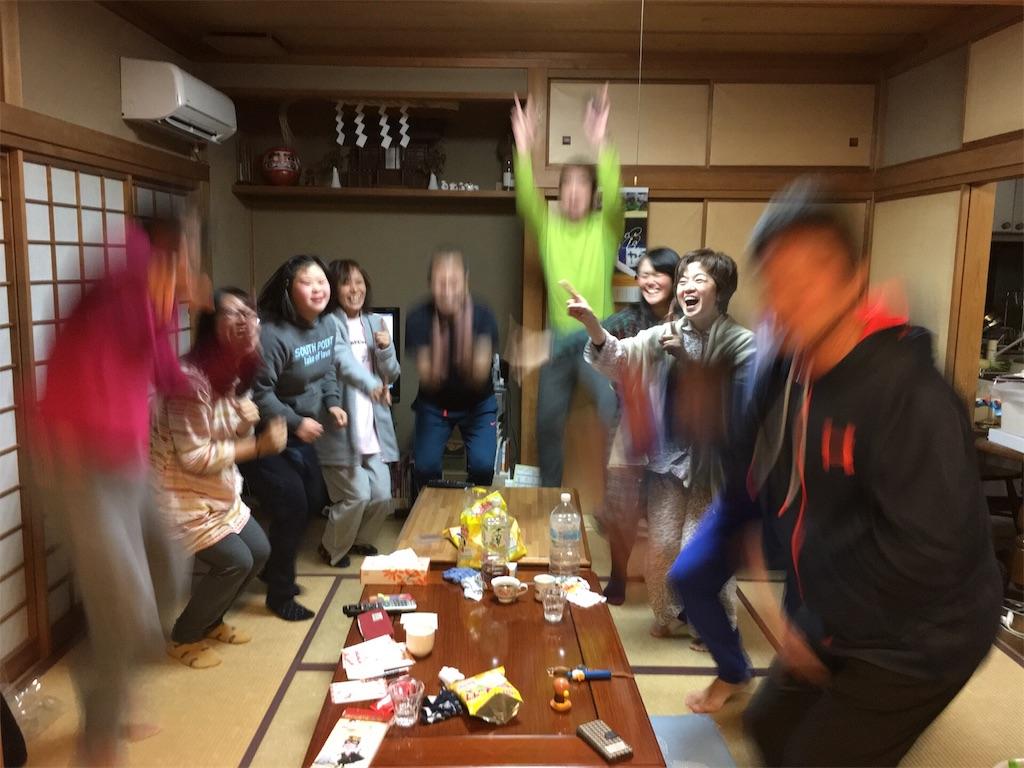 f:id:harakari:20170108190508j:image