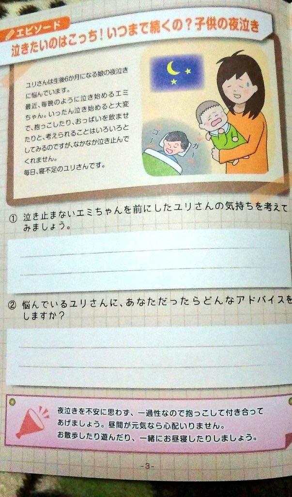 f:id:harakari:20170227214527j:image