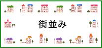 f:id:harakokun:20200902125632j:plain