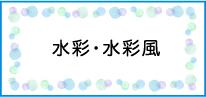 f:id:harakokun:20200902130309j:plain
