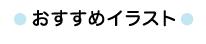 f:id:harakokun:20200903003504j:plain
