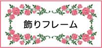 f:id:harakokun:20200903003551j:plain