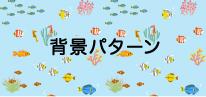 f:id:harakokun:20200913003143j:plain