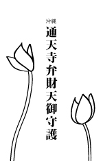 f:id:haramidori:20120925180128j:image