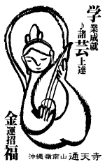 f:id:haramidori:20120925180129j:image