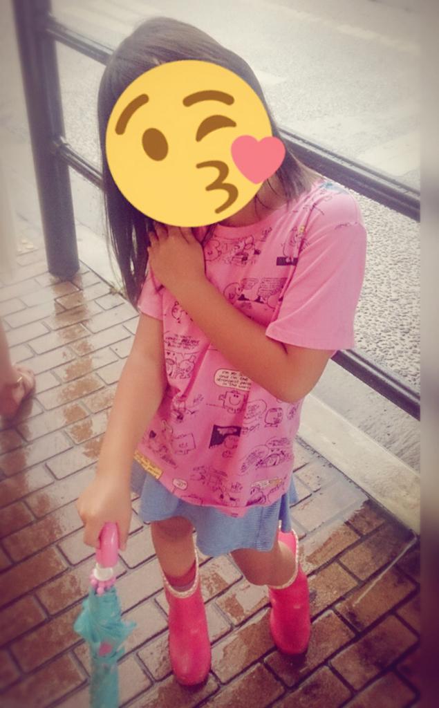 f:id:haranakake:20160801235402j:plain