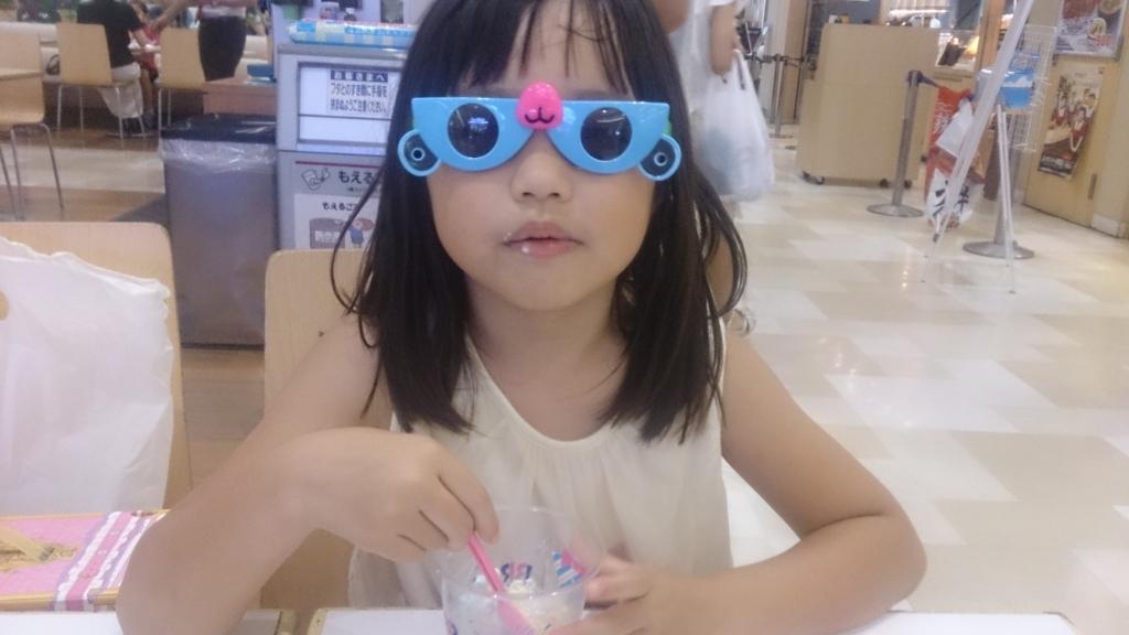 f:id:haranakake:20160807204729j:plain