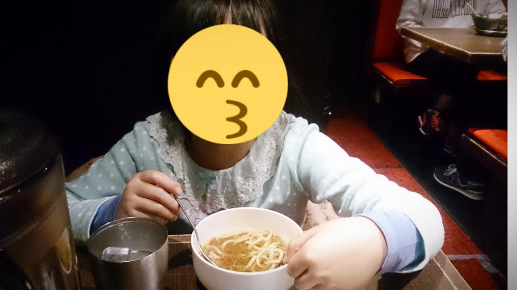 f:id:haranakake:20170106163051j:plain