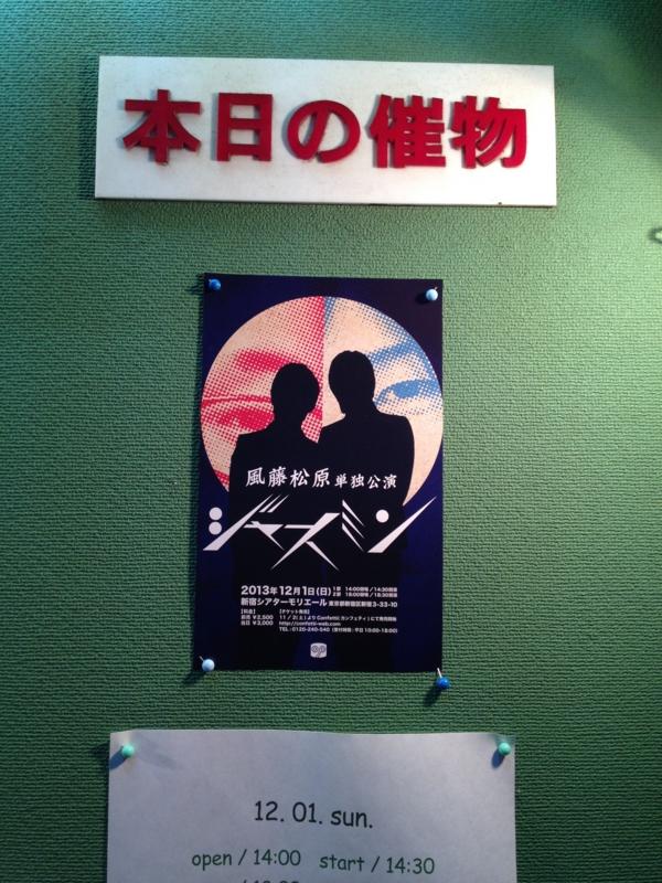 f:id:haranomachi:20131201155414j:plain