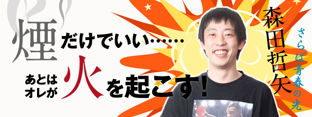 f:id:haranomachi:20160417145750p:plain