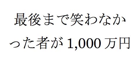 f:id:haranomachi:20161210175630p:plain