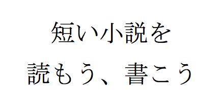 f:id:haranomachi:20161211020203p:plain