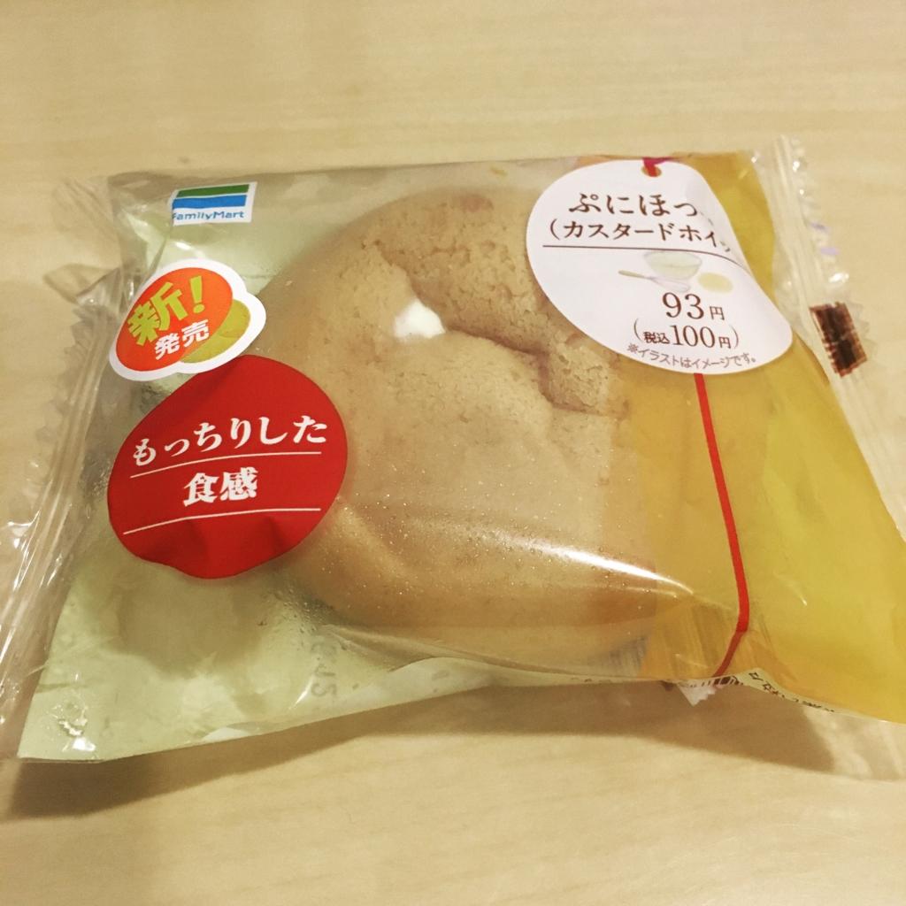 f:id:haranomachi:20161215000729j:plain