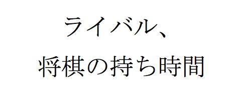 f:id:haranomachi:20161218185953p:plain