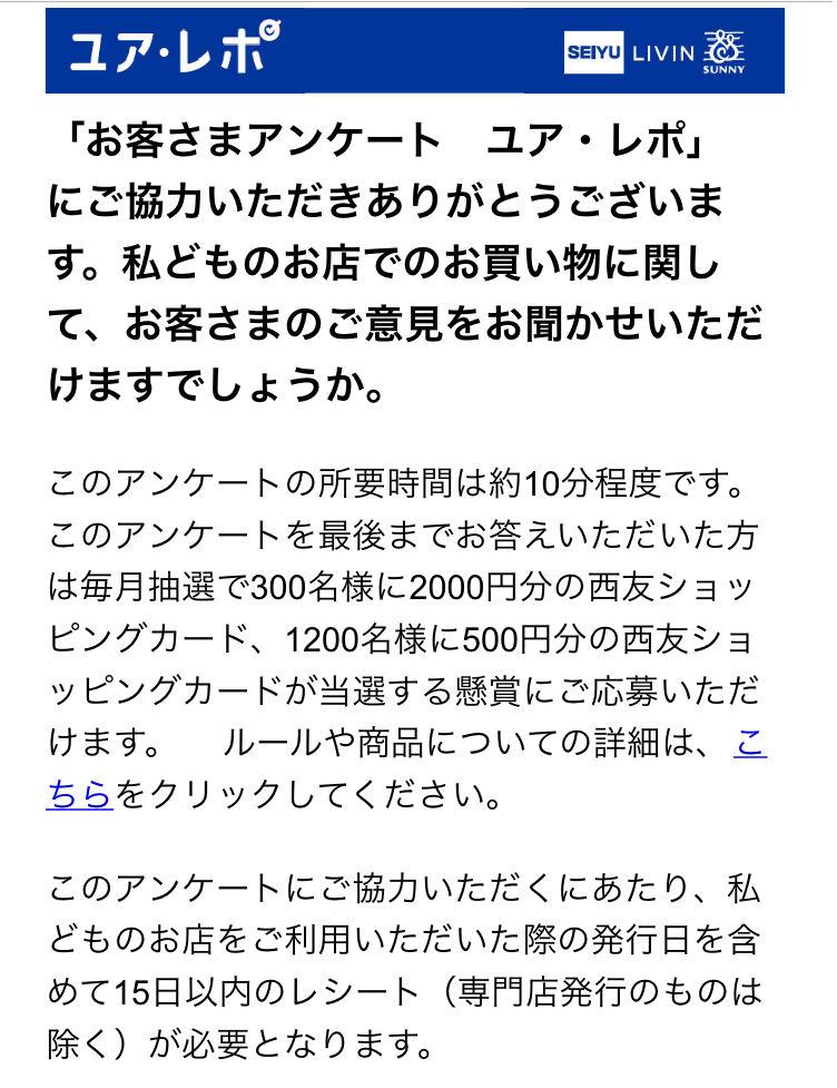 f:id:haranomachi:20161224134246j:plain