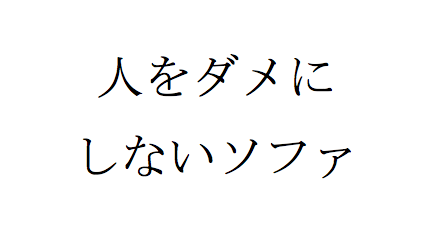f:id:haranomachi:20161225122818p:plain