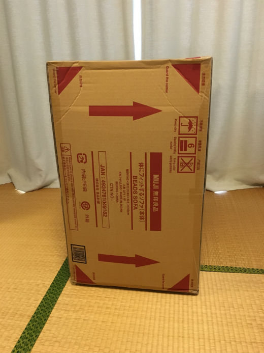 f:id:haranomachi:20161225123003j:plain