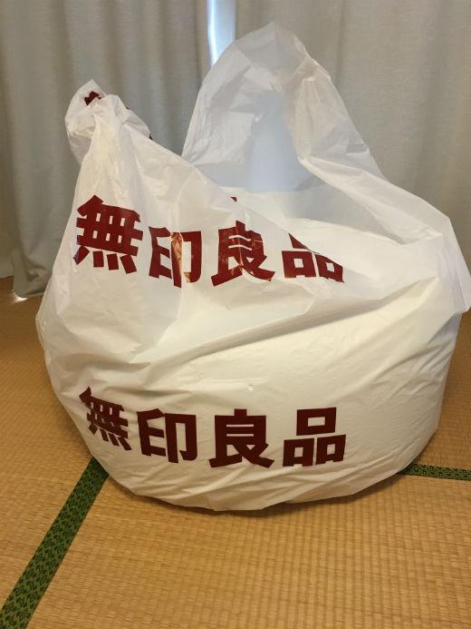 f:id:haranomachi:20161225123125j:plain