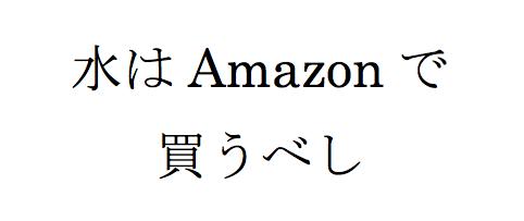 f:id:haranomachi:20161226022337p:plain
