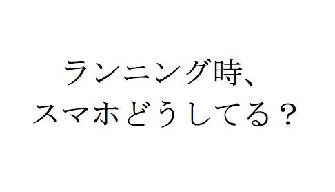 f:id:haranomachi:20170103000439p:plain