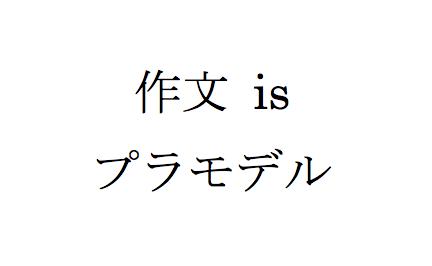 f:id:haranomachi:20170103163659p:plain