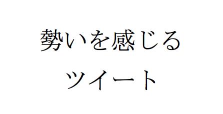 f:id:haranomachi:20170110004859p:plain