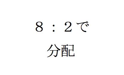 f:id:haranomachi:20170115130744p:plain
