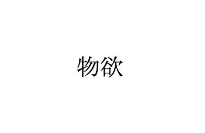 f:id:haranomachi:20170122180347p:plain
