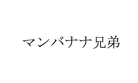 f:id:haranomachi:20170204010359p:plain