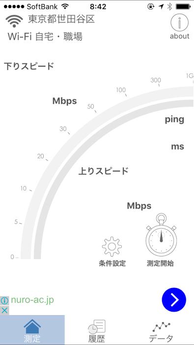 f:id:haranomachi:20170205101344p:plain