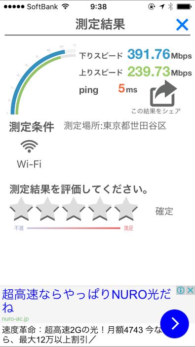 f:id:haranomachi:20170205101412p:plain