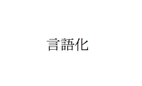 f:id:haranomachi:20170210013733p:plain