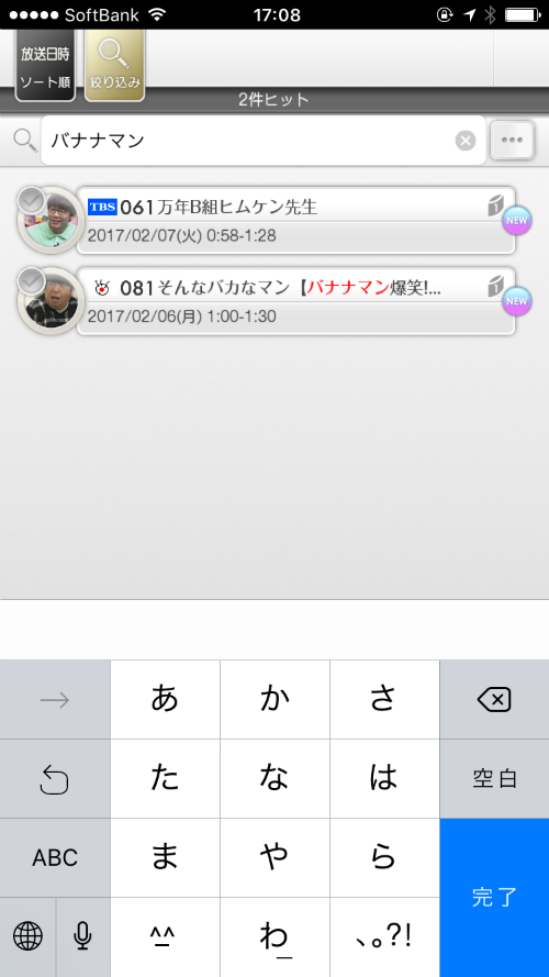 f:id:haranomachi:20170211173528p:plain