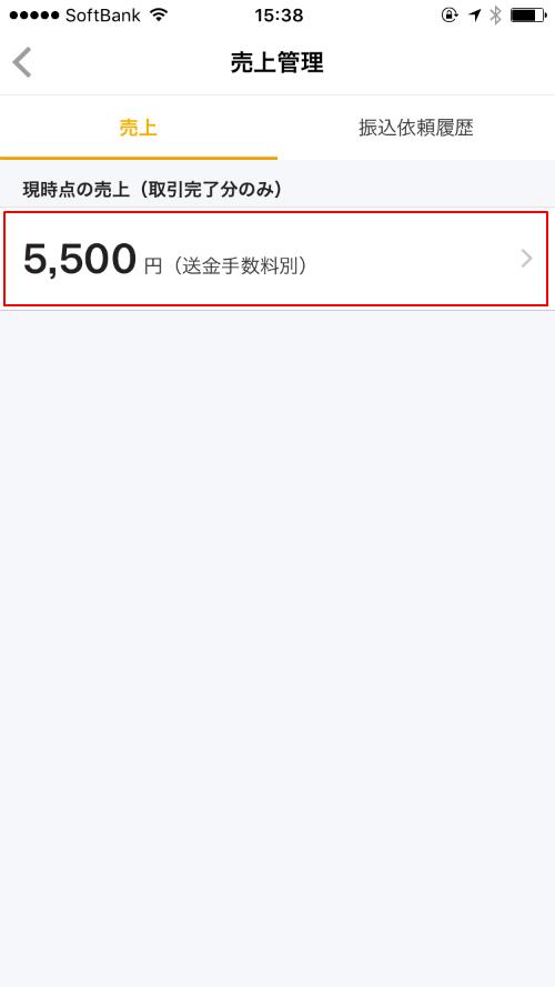 f:id:haranomachi:20170212151950p:plain