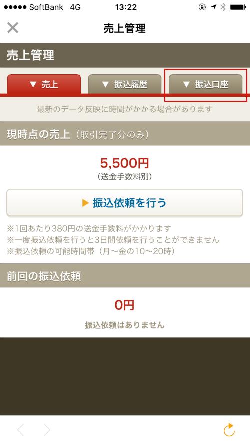 f:id:haranomachi:20170212152015p:plain
