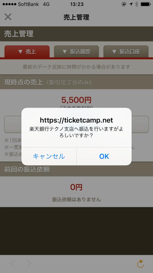 f:id:haranomachi:20170212152251p:plain