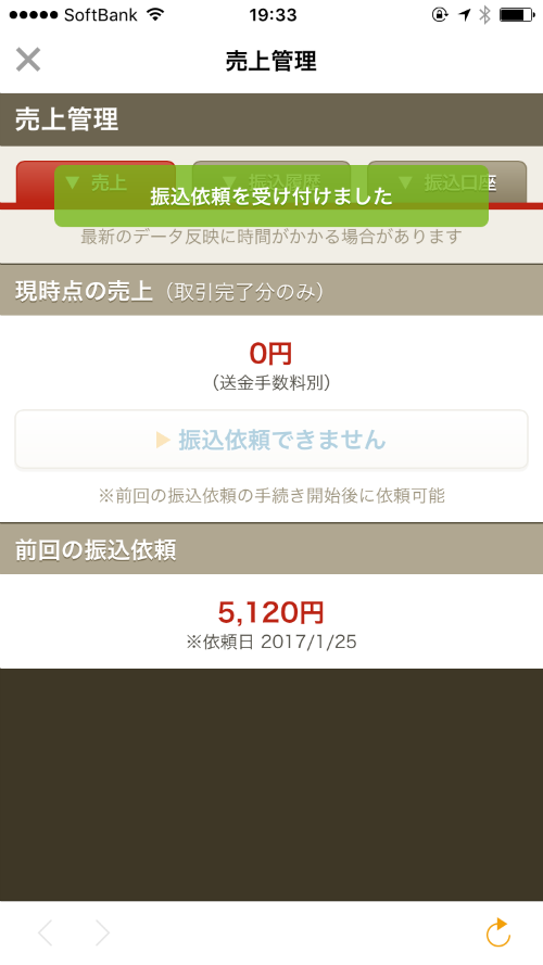 f:id:haranomachi:20170212152314p:plain