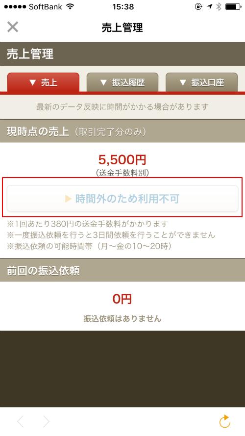 f:id:haranomachi:20170212152617p:plain