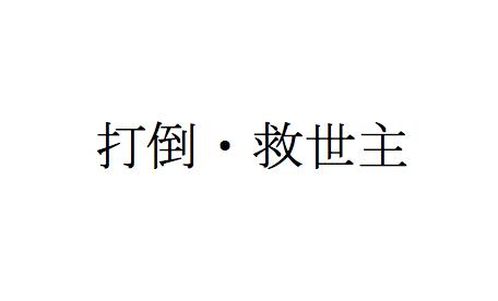 f:id:haranomachi:20170212202927p:plain