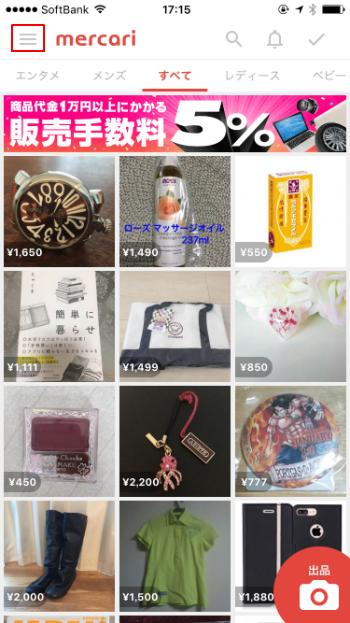 f:id:haranomachi:20170225201342p:plain