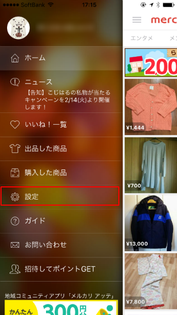 f:id:haranomachi:20170225201415p:plain