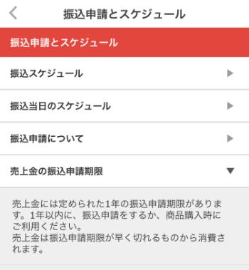 f:id:haranomachi:20170225202429p:plain