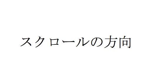 f:id:haranomachi:20170226190833p:plain