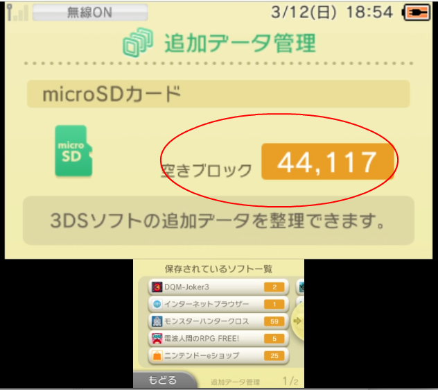 f:id:haranomachi:20170312201447p:plain