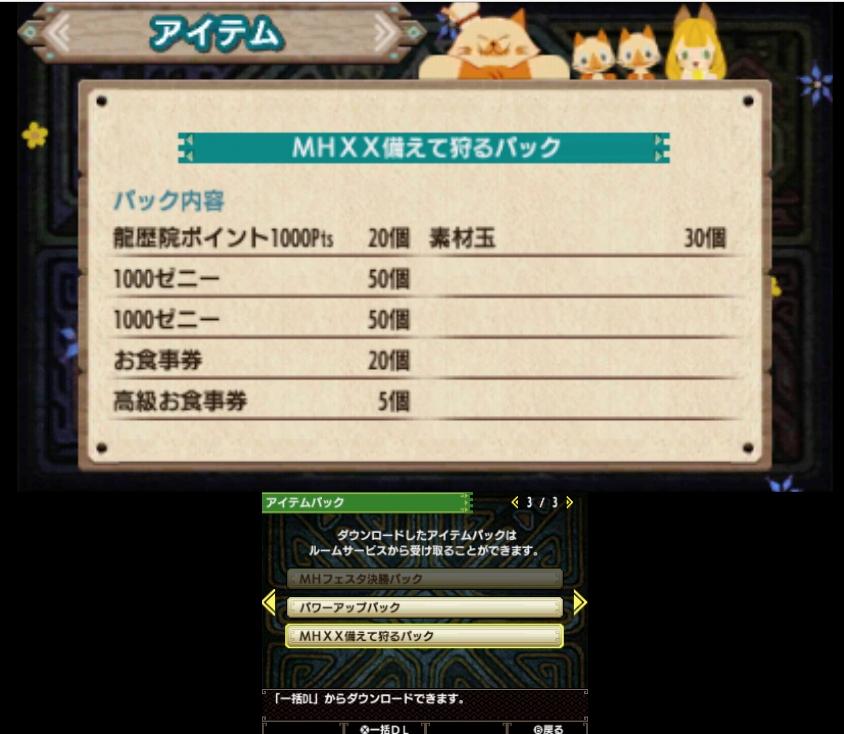 f:id:haranomachi:20170312201651p:plain