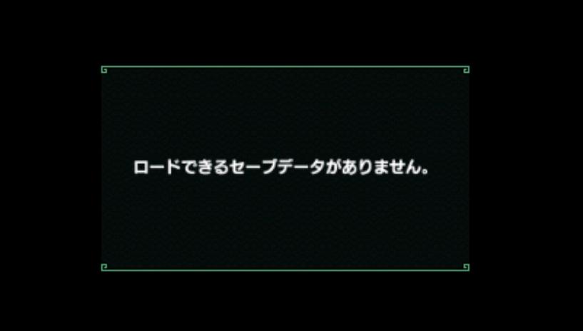 f:id:haranomachi:20170318203205p:plain