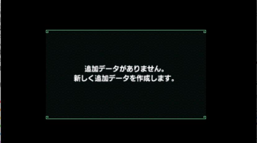 f:id:haranomachi:20170318203247p:plain